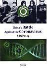 CHINAS BATTLE AGAINST THE CORONAVIRUS